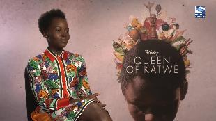 Новости кино Сезон-1 «Королева Катве» и «Женщины ХХ века»