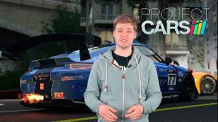 Обзор Сезон-1 Серия 24. Project CARS