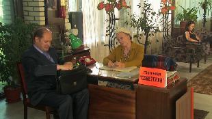 Одна за всех Бабушка Серафима Ценные документы