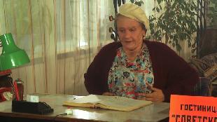 Одна за всех Бабушка Серафима Не шути с бабушкой