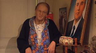Одна за всех Бабушка Серафима Смена кумиров