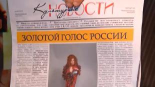 Одна за всех Василиса Стар Золотой голос России