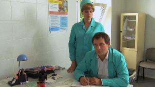 Одна за всех Врачи Людмила и Геннадий Вызов на дом