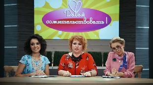 Однажды в России Сезон 3 3 сезон, 12 серия