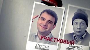 Одноклассники 1 сезон 15 серия