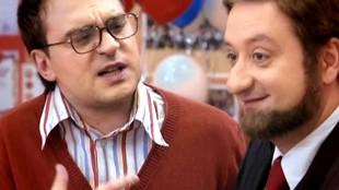 Одноклассники 1 сезон 16 серия