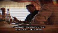 Операция.Чистые руки Сезон-1 Серия 25