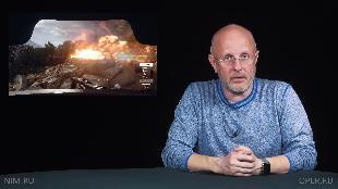 Опергеймер Сезон-1 Battlefield 1