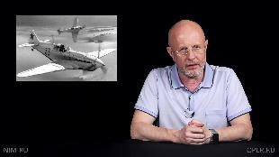 Опергеймер Сезон-1 Ил-2 Штурмовик: Битва за Москву