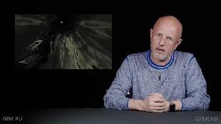 Опергеймер Сезон-1 Космические странники и судьба мертвого короля