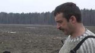Основной инстинкт (2009) Сезон-1 Охота на дичь 1