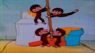 Осторожно, обезьянки