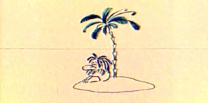 Смотреть Остров