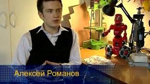 Отдых без жертв 1 сезон 2 выпуск