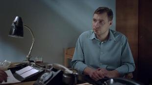 Оттепель Сезон-1 7 серия