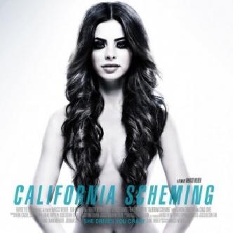Смотреть «Отвязная Калифорния» и подростковый максимализм