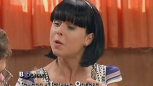 Папины дочки 9 сезон 183 серия