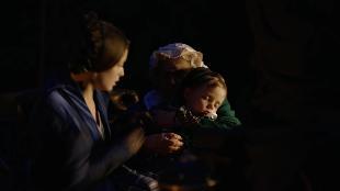 Перчатка Авроры Сезон-1 Третья серия
