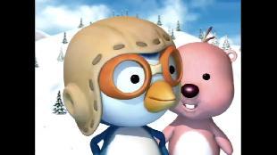 Пингвиненок Пороро Сезон 1 Пингвиненок Пороро. Новый друг Лупи