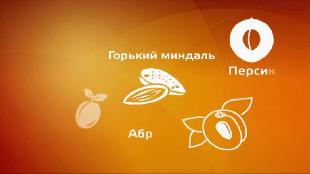 Пищевая революция Сезон-1 Орехи. Часть 1