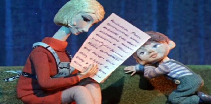Смотреть Письмо