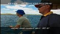 Планета рыбака Сезон-1 Морская рыбалка. Часть 1