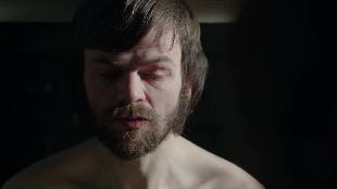 Плейхаус Сезон-1 Бунтарь