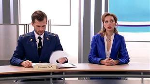 По делам несовершеннолетних 1 сезон 607 выпуск