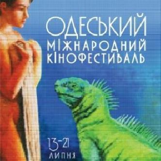 Смотреть Победители Одесского Международного Кинофестиваля 2012