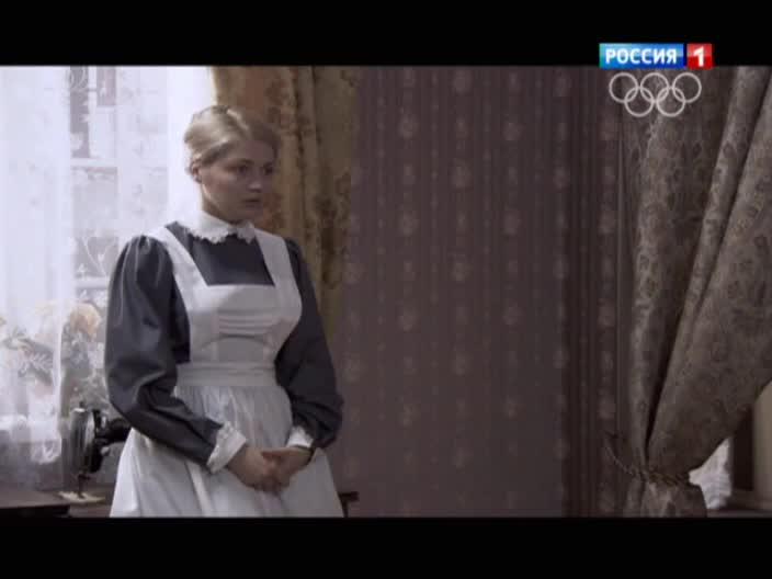 Пока станица спит Пока станица спит Серия 11