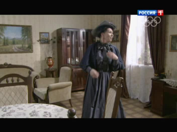 Пока станица спит Пока станица спит Серия 18