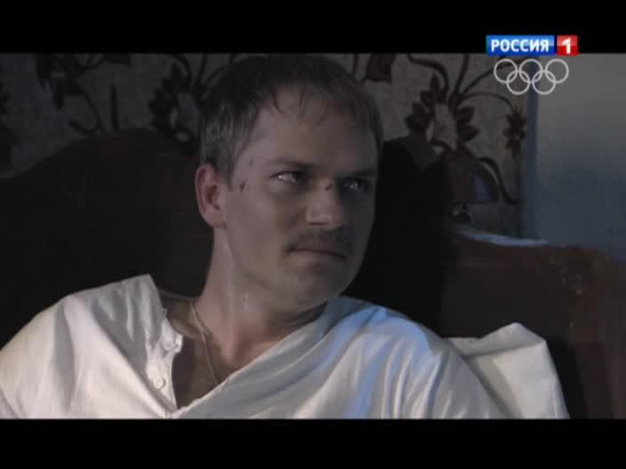Пока станица спит Пока станица спит Серия 6
