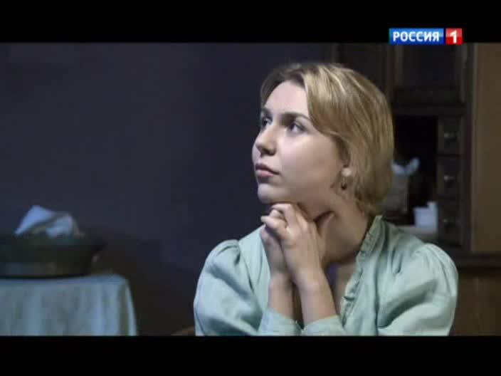 Пока станица спит Пока станица спит Серия 81