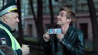 Полицейский с Рублёвки Сезон 1 серия 8