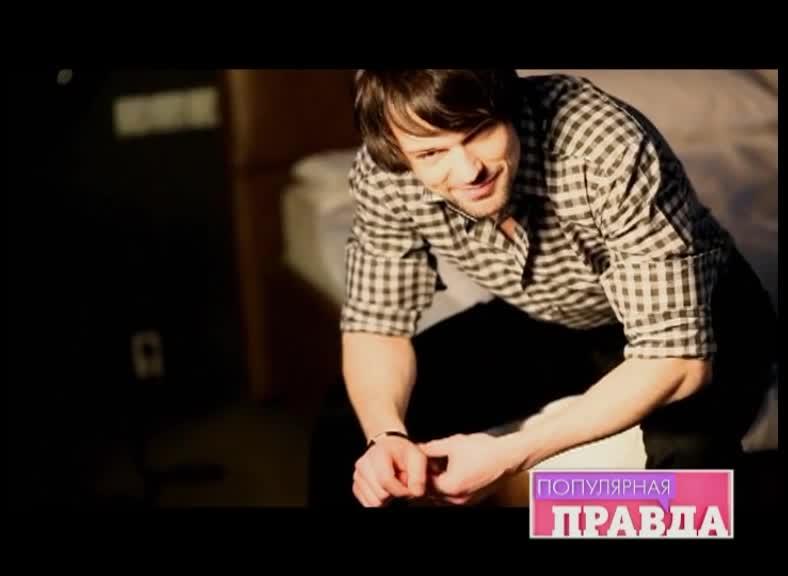 Популярная правда Популярная правда Выпуск 30
