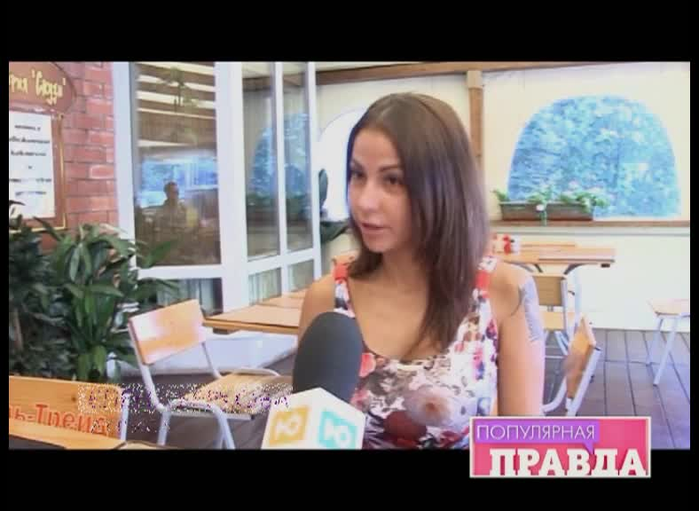 Популярная правда Популярная правда Выпуск 59