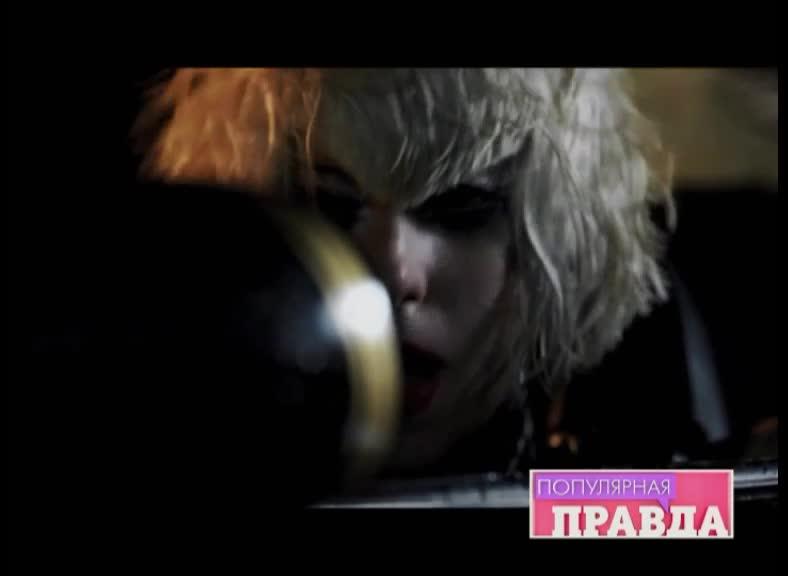 Популярная правда Популярная правда Выпуск 7