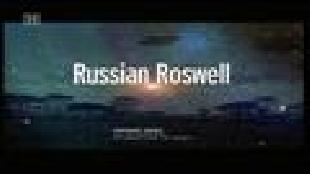 Правда об НЛО Сезон-1 Российский Розвелл