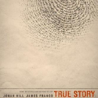 Смотреть «Правдивая история» и этим все сказано!