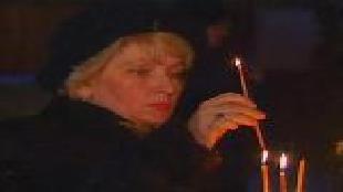 Православный календарь Сезон-1 Часть 1