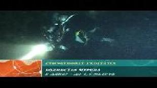 Предельная глубина (2009) Сезон-1 Красное море. Дахаб