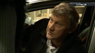 Преступления страсти 1 сезон 9 выпуск. Семейный бизнес