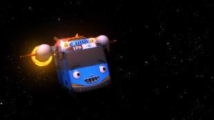 Приключения Тайо Сезон-1 Космические приключения Тайо