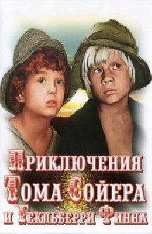 Смотреть Приключения Тома Сойера и Гекльберри Финна