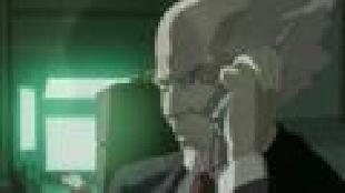 Призрак в доспехах: Синдром одиночки Сезон-1 Пропавшее наследство