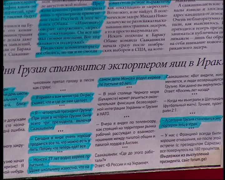 Прожекторперисхилтон Прожекторперисхилтон Выпуск 28