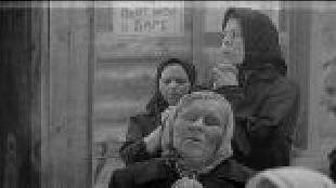 Рабочий поселок Сезон-1 Серия 2