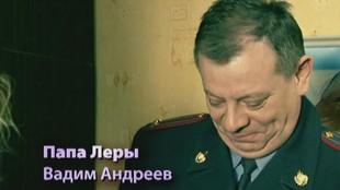 Ранетки 2 сезон 49 серия
