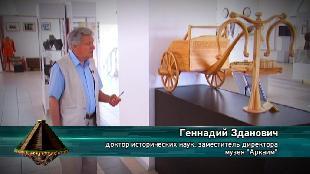 Разрушители мифов (Россия) Сезон-1 Новые тысячи лет истории
