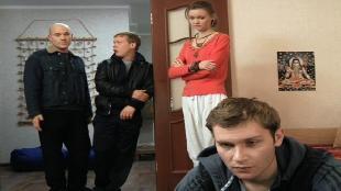 Реальные пацаны Сезон 1 серия 42: Психотреннинг